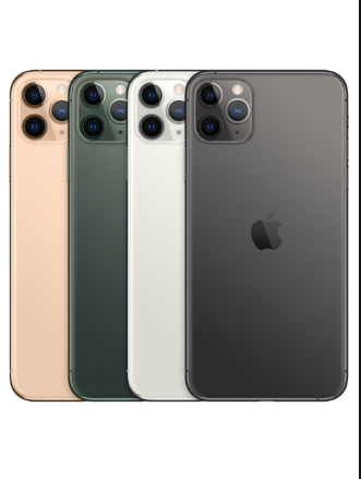 iPhone 11: The Newest Installment